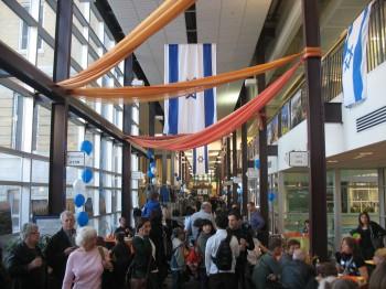 RadyJCC - центр еврейской общины, Виннипег