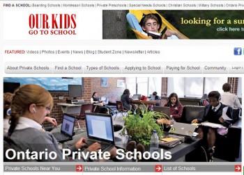 частные школы Онтарио, Канада