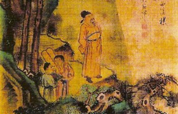 Лан Инь