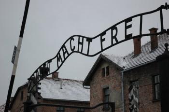 Ворота концентрационного лагеря Освенцим