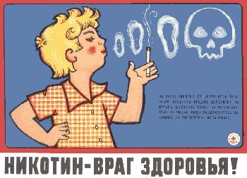 запрет на продажу сигарет