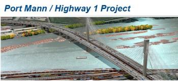 Gateway Program Ванкувер Ланглей