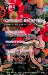 Майкл Девони сюрреализм  Онтарио выставка
