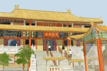 буддиский храм Kwan Yin