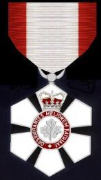 Орден Канады