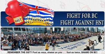 жителеи Британской Колумбии петиция против объединенного налога с оборота