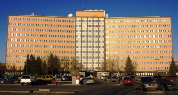 Альберта медицинского центра Футхиллз Foothills Medical Centre Alberta
