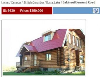 Дом на продажу в Британской Колумбии