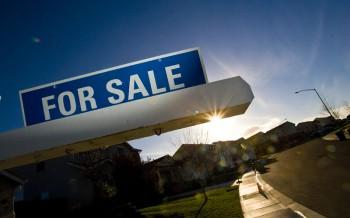 рынок вторичного жилья, купить дом в Канаде