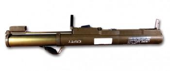 M72 LAW противотанковый гранатомёт Британская Колумбия Канада