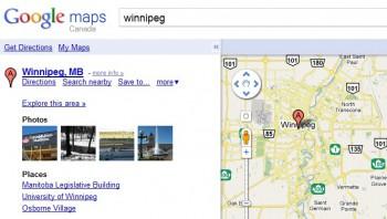 велосипедная дорожка, Виннипег, Google Maps