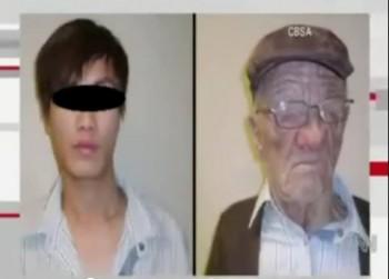 пассажир Гонконг  Ванкувер Air Canada маска старика