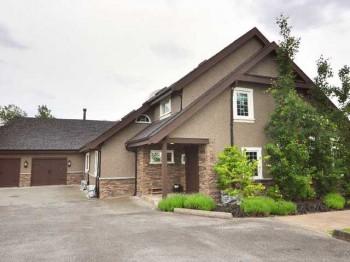 Ричмонд дом на продажу купить дом недвижимость