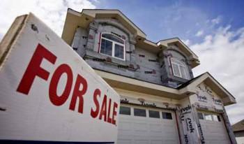 условия ипотеки Канада
