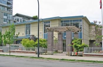 Школа Elsie Roy Ванкувер Канада