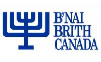 Бней-Брит Канада