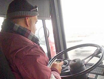водитель Торонто SMS СМС автобус