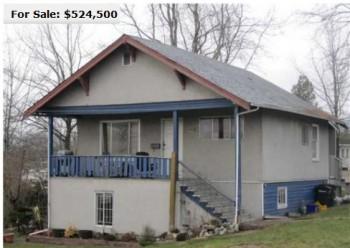 Обычный дом на продажу в Ванкувере за пол миллиона долларов