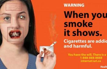 курение Канада сигареты