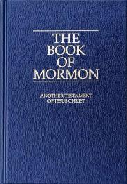 Мормоны многожёнство педофилы