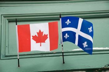 Квебек Канада