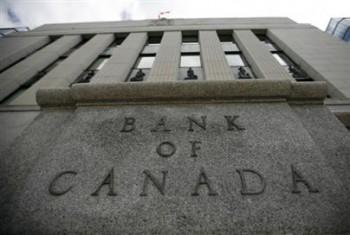 Банк Канады процентная ставка