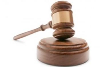 Канада Калгари суд по делам несовершеннолетних