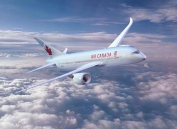 дешёвые билеты самолёт Канада