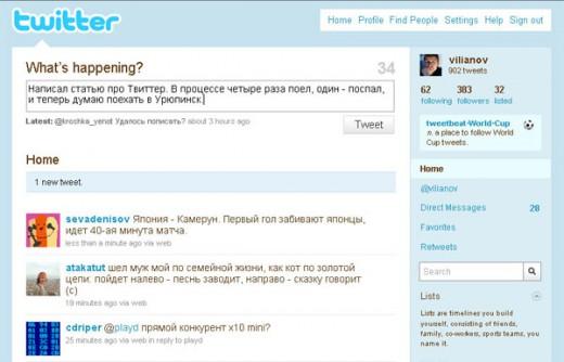Twiiter Vilianov Твиттер Вильянов